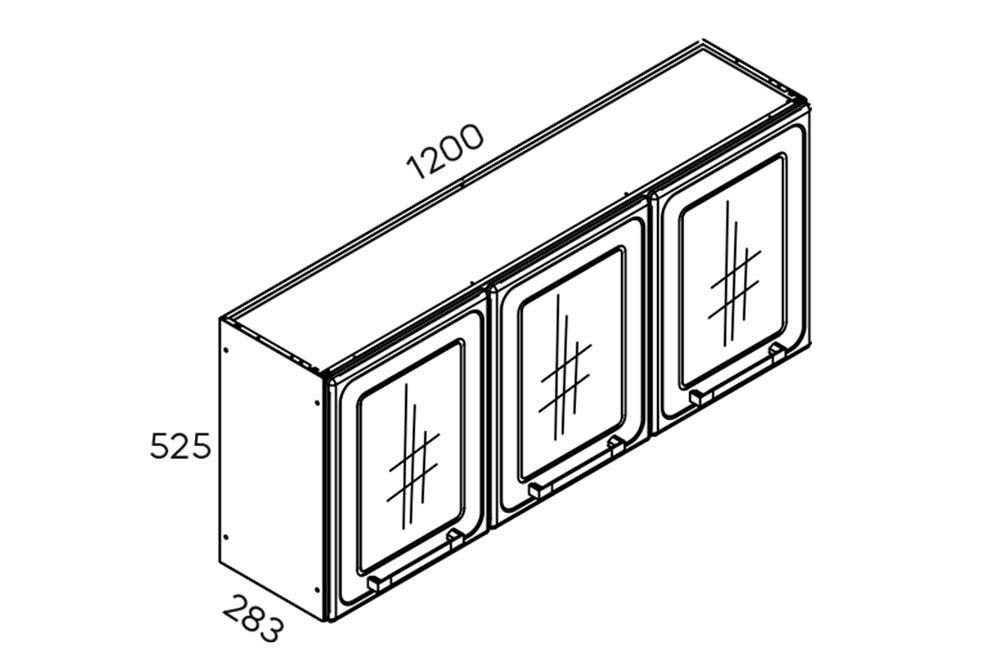 Cozinha Completa Bertolini Estilo 4 Peças (1 Paneleiro + 2 Aéreos + 1 Gabinete) Kit CZ181